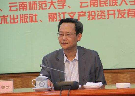 """云南省委宣传部副部长、省""""文明办""""主任蔡春生致辞"""