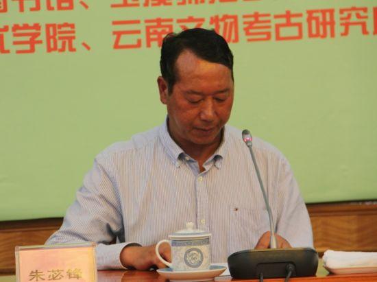 香港佛陀教育协会代表朱�锋致辞