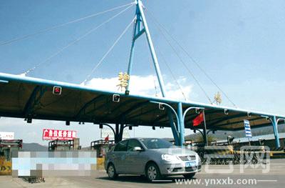 石安公路收费权限明年6月到期。网络图片