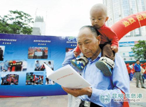 云南实施老年人权益保障法广场宣传活动现场。记者张悦\摄