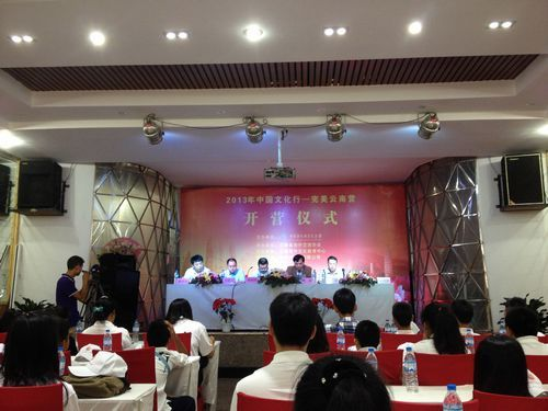 """来自老挝的华裔青少年在昆展开""""中国文化之旅"""""""