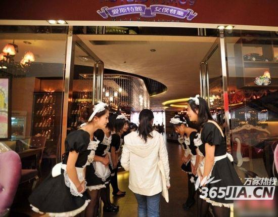 爱斯特丽女仆餐厅(图片来源:万家热线)