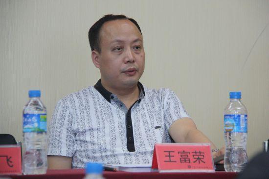 学习型中国杂志社王富荣社长强师加盟