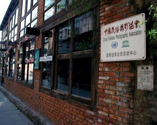 创库(图片来源:中国建筑文化网)