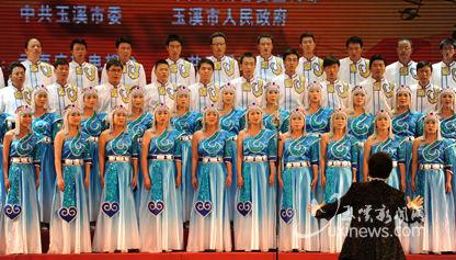获得一等奖的通海代表队演唱《嫂子颂》 玉溪新闻网