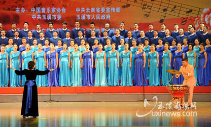 获得一等奖的江川代表队演唱《星湖渔歌》 玉溪新闻网配图