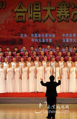 获得二等奖的华宁代表队演唱《大江东去》