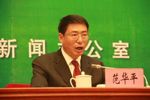 曲靖市市长 范华平