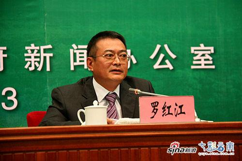中共西双版纳州委副书记、州长罗红江