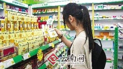 顾客在药店买药 实习生 孙慧 摄