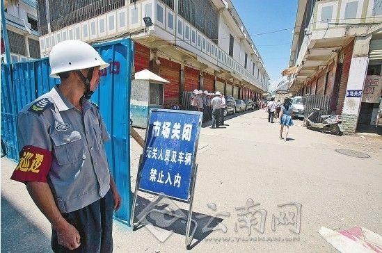 到昨天,菊花园中药材市场已有141户商户关闭。 苏颖 摄