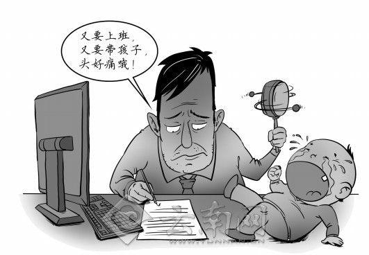 美编 胡强俊 画 春城晚报配图