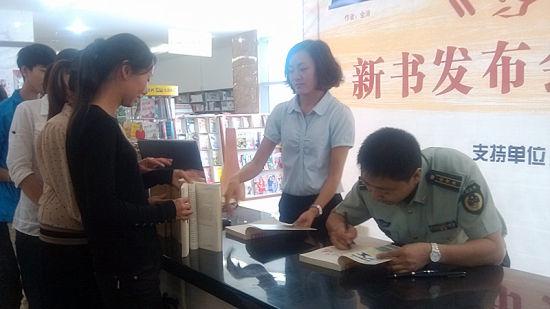 金涛在给读者签名