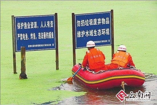 落水女孩在湖水里坚持8小时,太不容易了! 消防供图