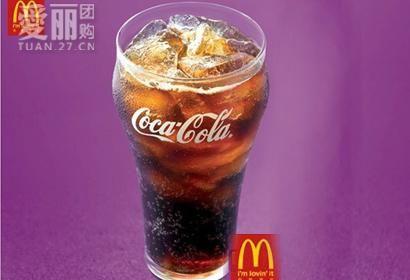 麦当劳可乐(图片来源:爱丽团购网)