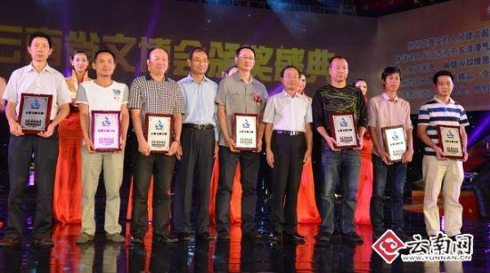 13人获云南玉雕大师荣誉称谓