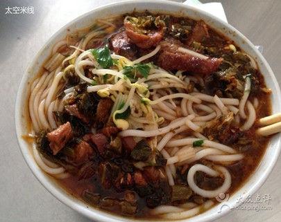 肠旺米线(图片来源:大众点评网)