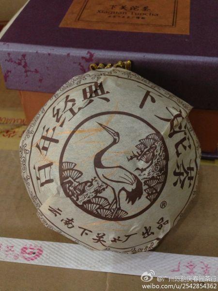 云南沱茶(图片来源:新浪微博)