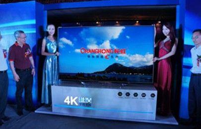4K巨幕长虹U-MAX客厅电视