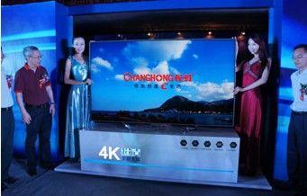 4K巨幕首选长虹U-MAX客厅电视