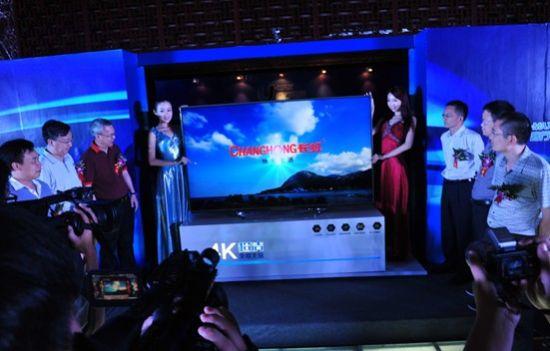 (长虹85��4K巨幕U-MAX客厅电视C9000系列)