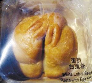 """""""翘臀""""月饼 网络截图"""