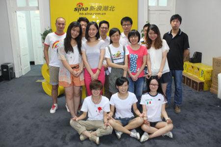首批获得培训资格的14位学员