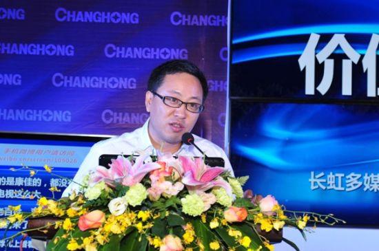 长虹多媒体中国营销公司总经理白志强