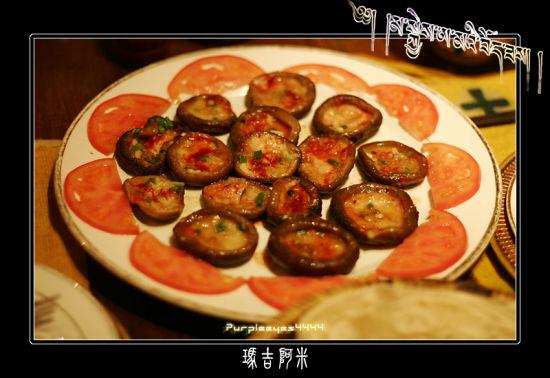 玛吉阿米的美食(图:中古宠物网)