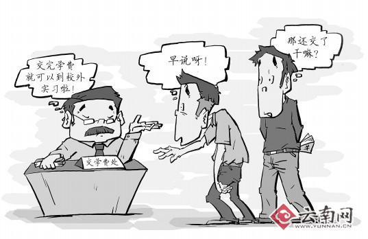 简笔画:正在上课的老师3