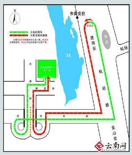 2011年大理三月街民族节环洱海自行车赛公告